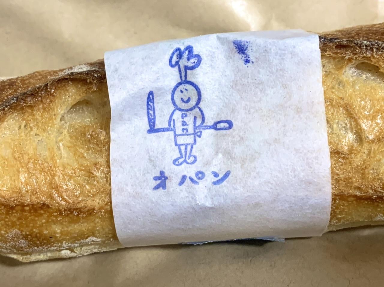 【大人気】パン屋『オパン』をご紹介♪_3