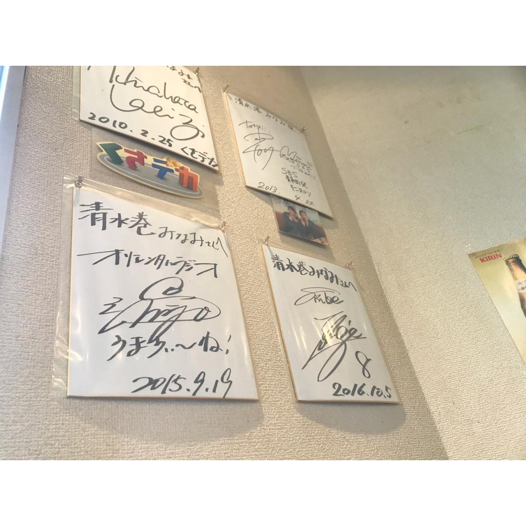 """【食べログ★3.74の静岡グルメ】""""この一杯の為に静岡へ行きました""""をレポート!_2"""