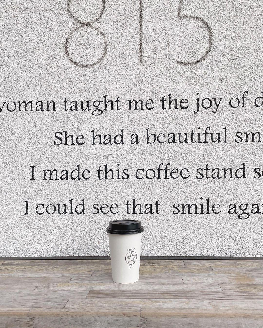 東京・桜新町のおしゃれカフェ『815coffeestand』でテイクアウトをしたカフェラテ