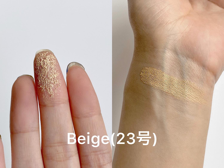 エスポアのプロテーラビーパウダークッションは「スリラークッション™」技術によって乾燥から肌を守りつつテカリやベタつきを抑えてくれる