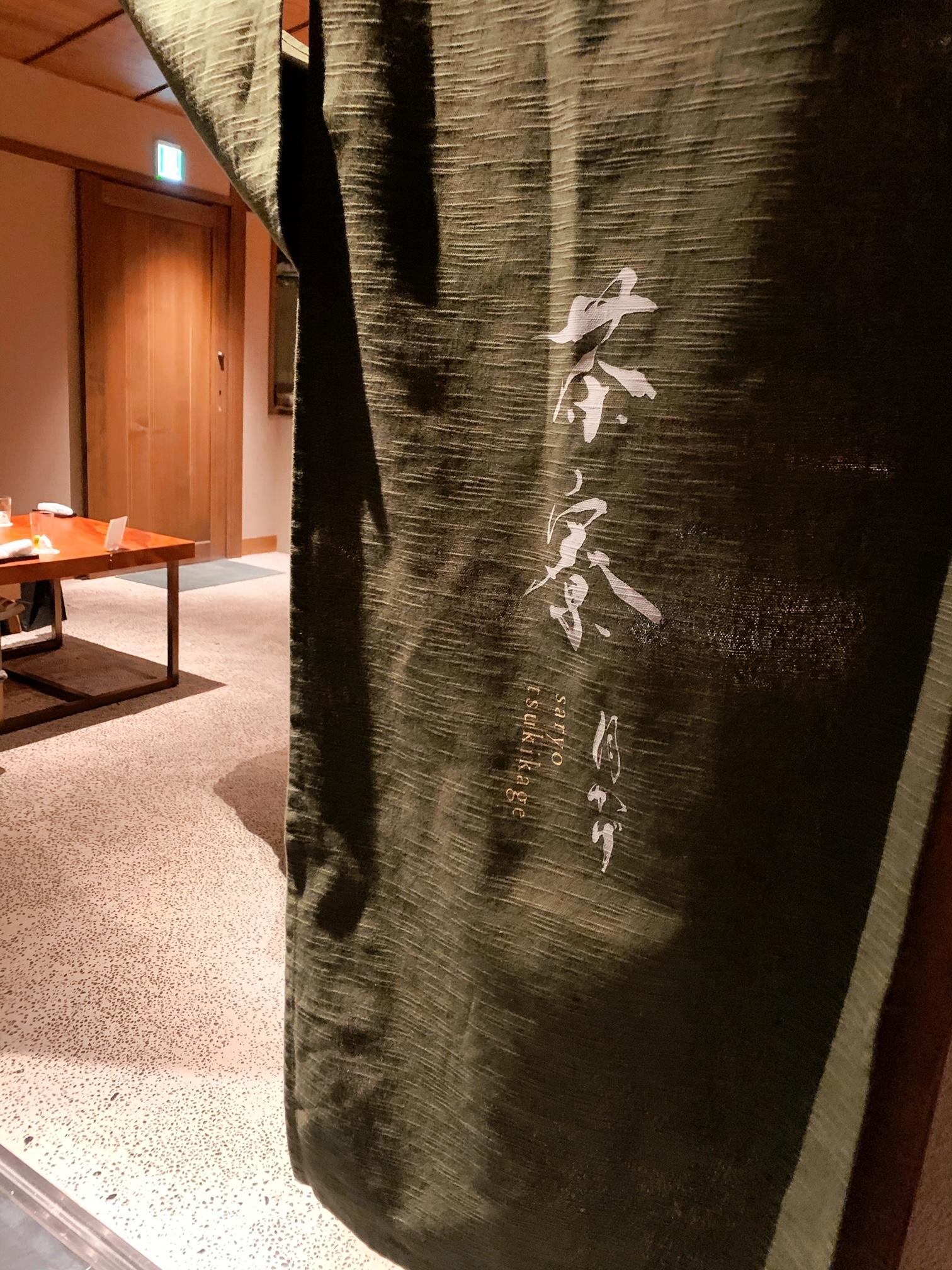 【なかなか予約が取れない!】東京に居ながらにして《箱根の温泉を楽しめる人気スポット》に行ってきた♡_14