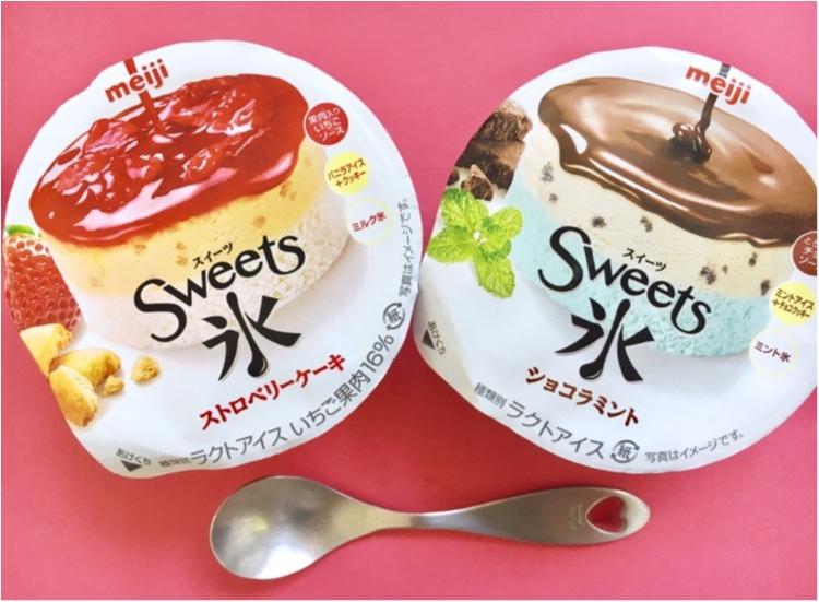 【セブンイレブン限定】Sweets氷の新作!《ショコラミント》が絶品❤️_1