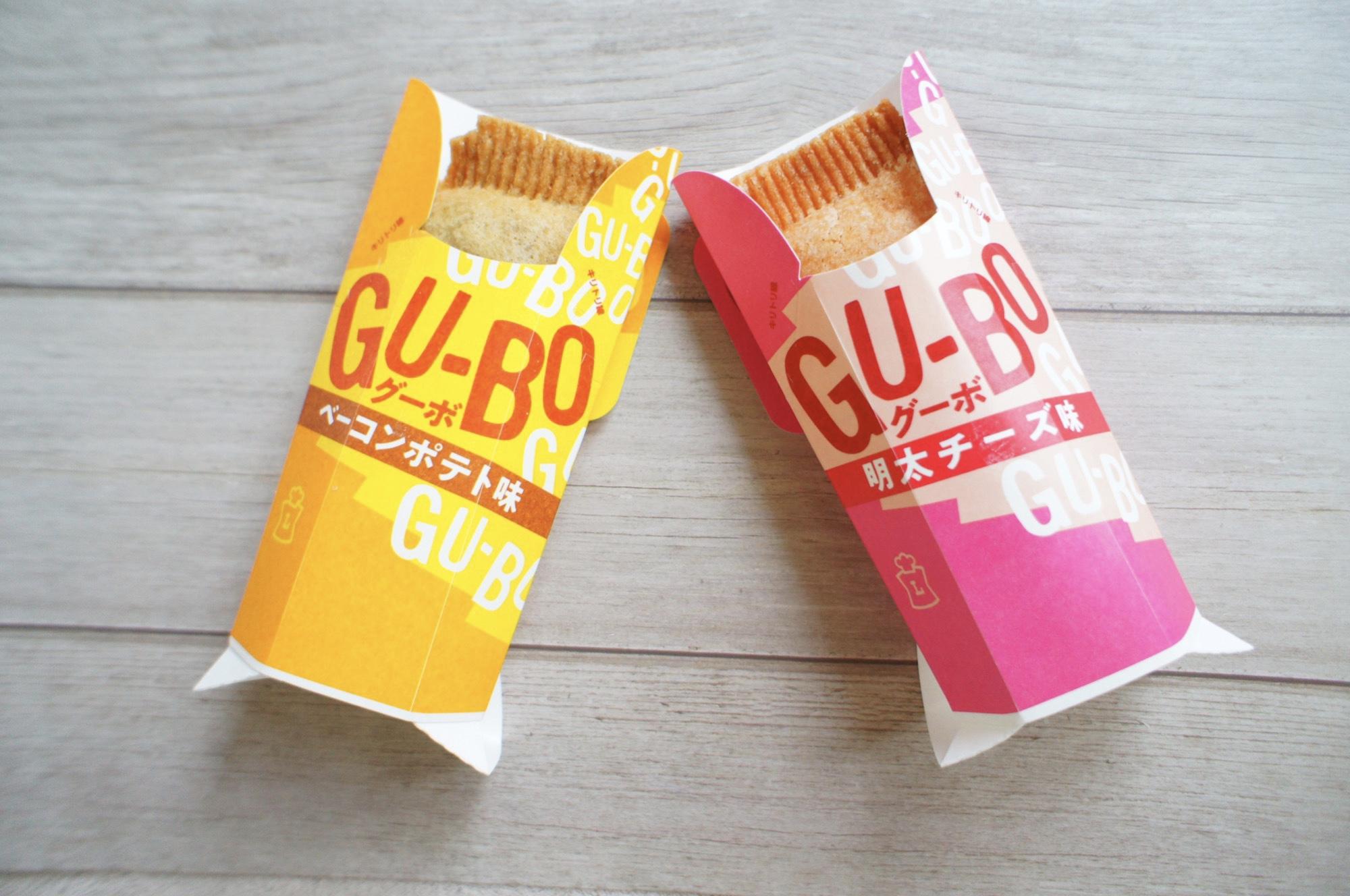 《発売2日で100万個突破❤️》もう食べた?【ローソン】GU-BO(グーボ)が美味しすぎる☻!_6