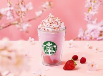 【スタバ 新作】さくら2021年第2弾「さくら咲いた ベリー フラペチーノ」が登場!