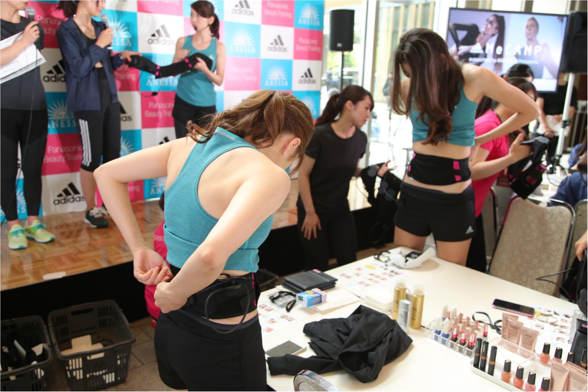 3.9キロ完走! アディダス×資生堂×パナソニックのスペシャルイベントに行ってきました☆_4