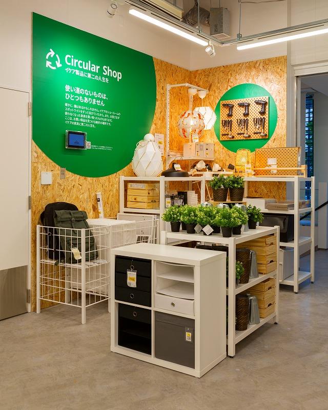 「IKEA新宿」Circular Shopの画像