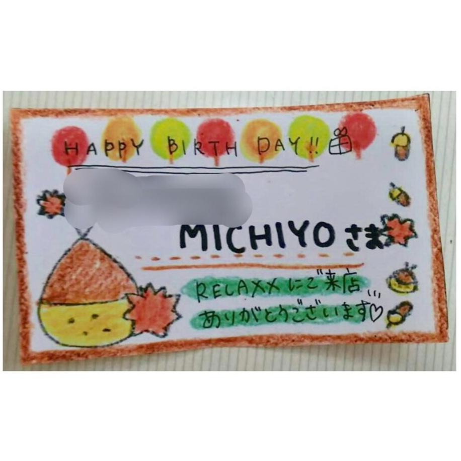 【誕生日プレゼント▶美容メンテナンス】プレゼントに悩んだら・・・いつもと違う形でお祝いしてみては?☺_1