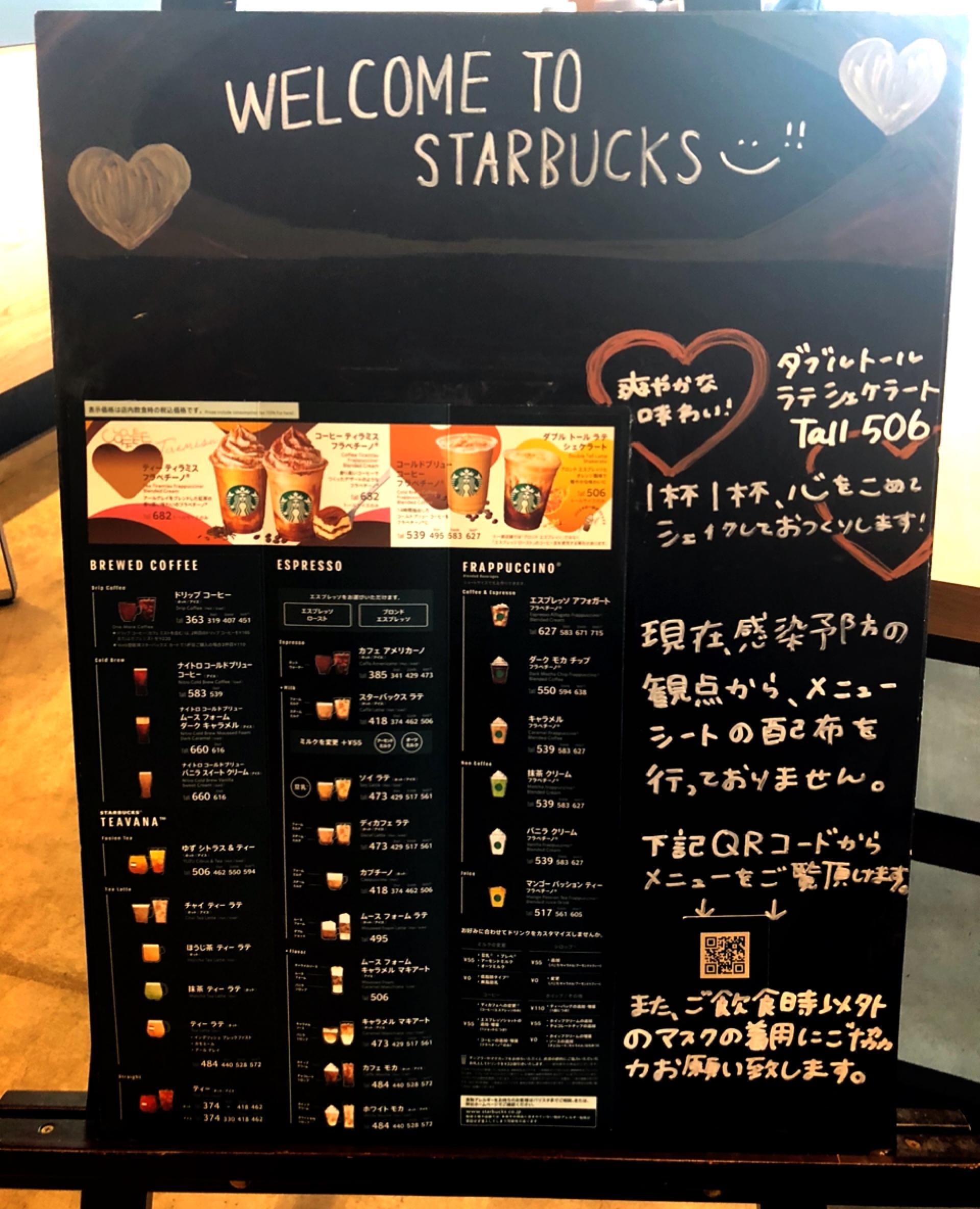 【#スタバ新作♡】4/14〜 ✧˚日本上陸25周年˚✧飲む贅沢デザート*コーヒーティラミスフラペチーノ_3