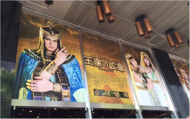《*舞台*》ミュージカル【王家の紋章】観劇☆★今後の気になるミュージカルは..._1
