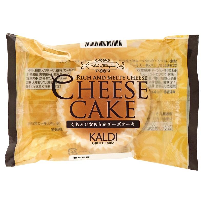 【カルディ】新商品「セリ・エキスキーズ チーズケーキ」