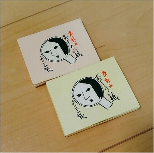 「京都」のお土産で欲しい物を聞かれたら迷わず答える【よーじや】のおしろい紙!!テカりを抑えて美肌に変身♪(443 まゆ_1