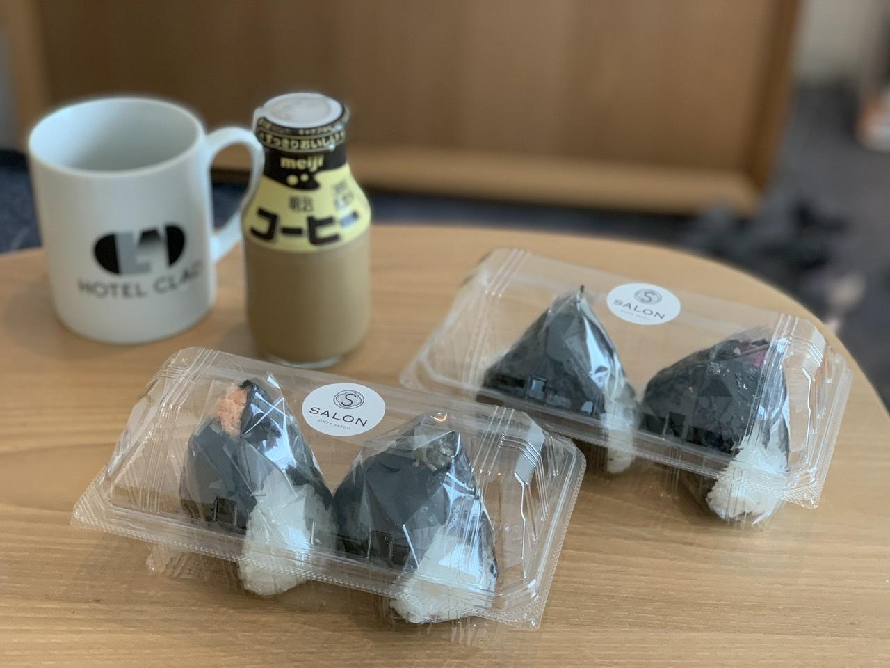 【富士山ビュー】御殿場にあるHOTEL CLADに宿泊♡アウトレットグルメも!_14