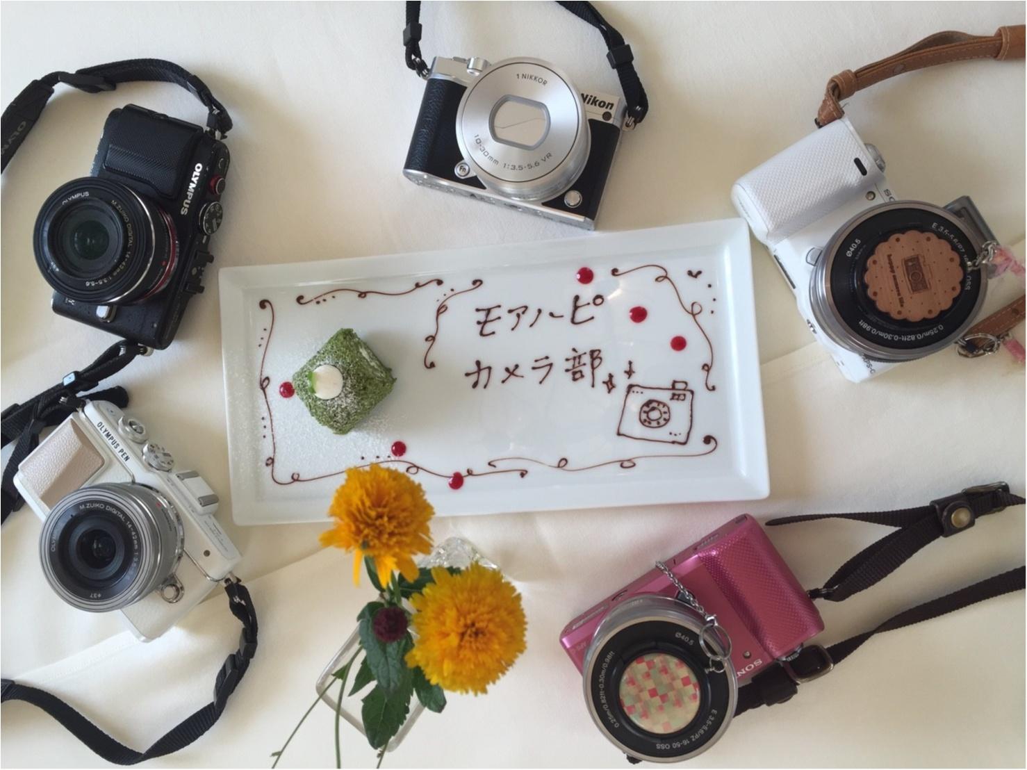 【グルメ】おしゃれフレンチ「ひらまつ」でカメラ女子会♡_1