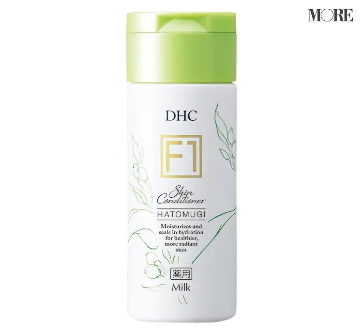 保湿ケアにおすすめのDHCの薬用スキンコンディショナーミルクF1