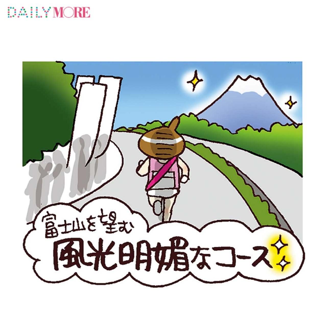 スタートは30分後の午前8時!! 「箱根駅伝」往路1~5区ワンポイントガイド_1_3