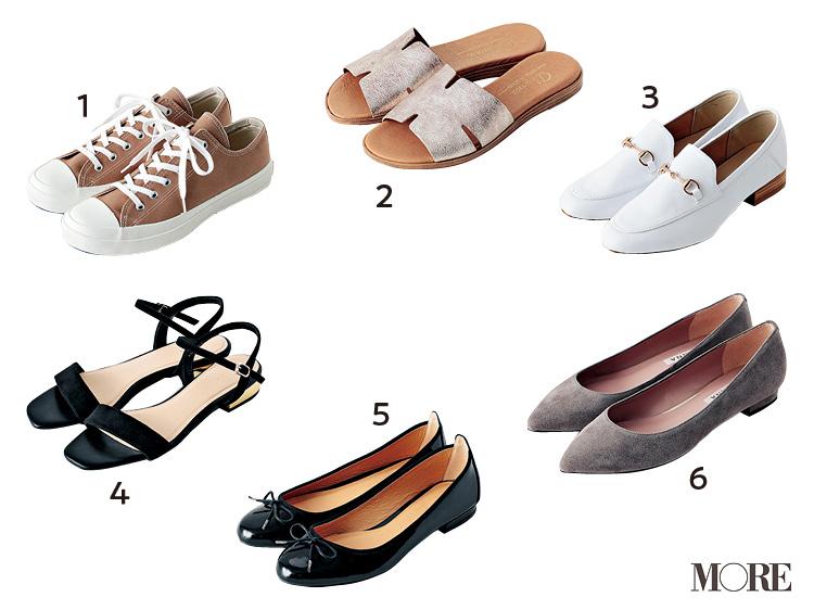 定番ぺたんこ靴 × 定番ボトム、いちばんきれいに見える組み合わせは!? 全部はいてみました☆記事Photo Gallery_1_1