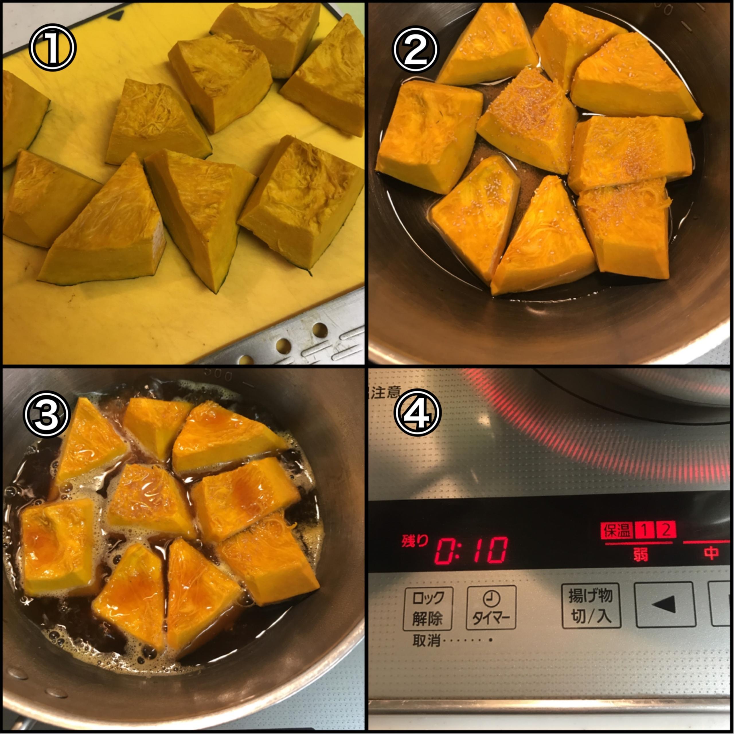 【Let's ヨメカツ♡】覚えやすい分量で!簡単すぎる《かぼちゃの煮物》のレシピ☺︎_3