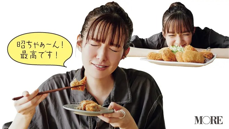 山口県からお取り寄せしたコロッケを食べる佐藤栞里