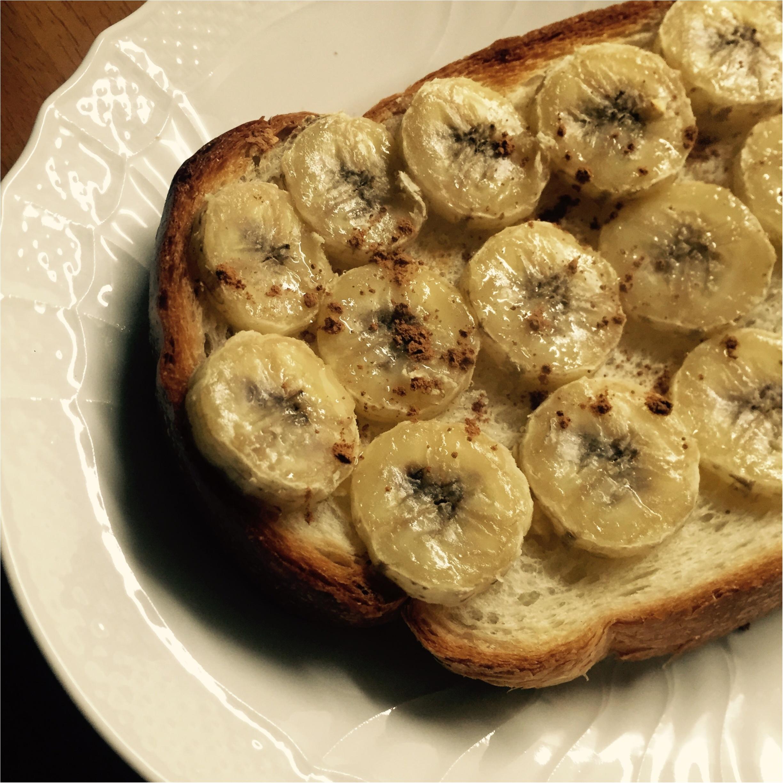 【レシピ】簡単*腹持ちバッチリ!バナナトースト♡_2