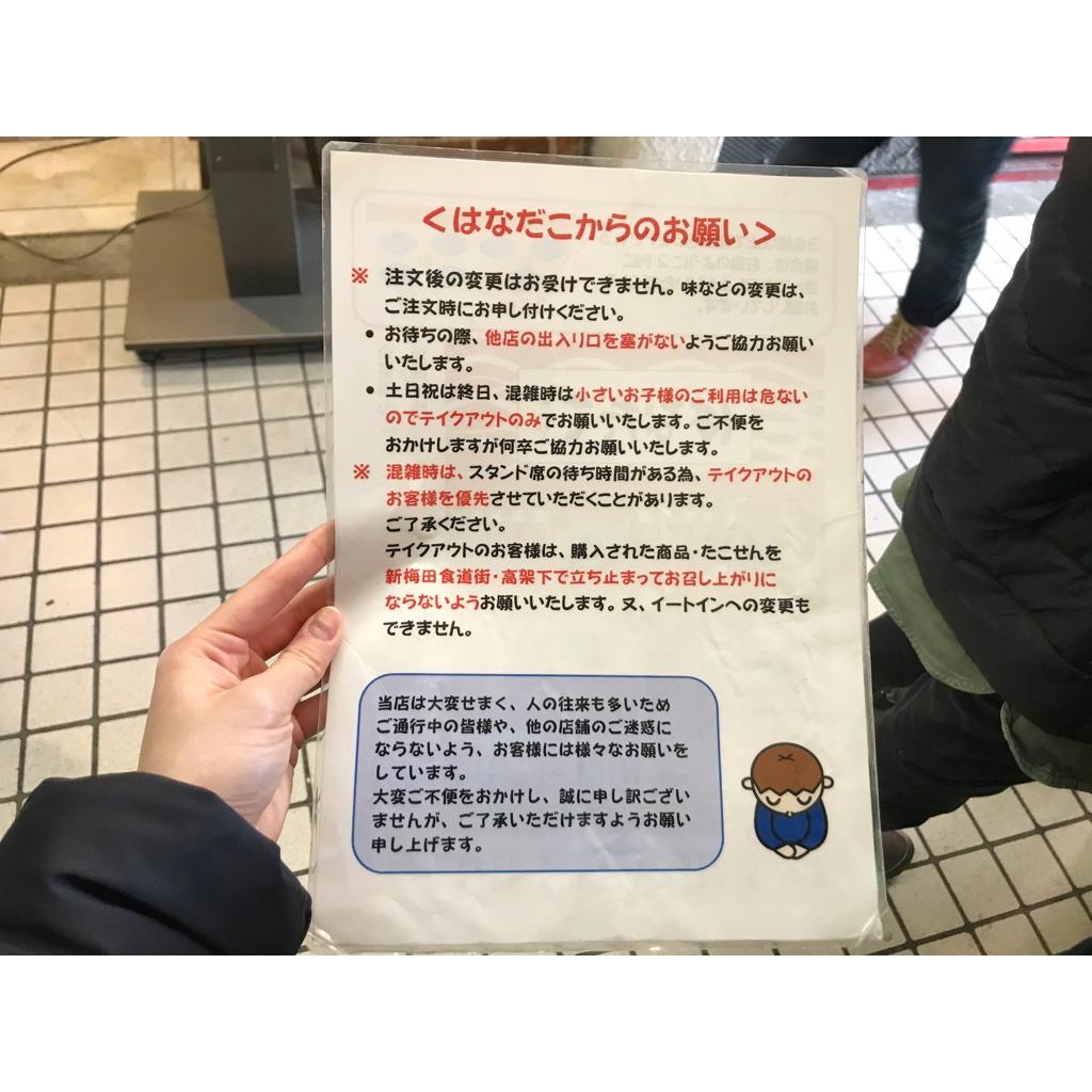 【激うまグルメin大阪】行列覚悟の先には絶品タコ焼きが!!!_2