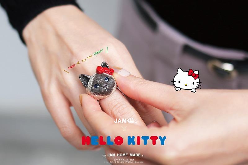 『HELLO KITTY』×『JAM HOME MADE』コラボの写真