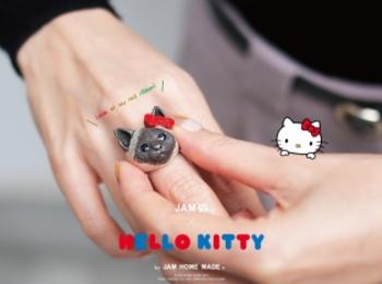 """""""猫の日"""" 2/22(月)から『ハローキティ』×『ジャムホームメイド』コラボ「ジャム猫」ジュエリー予約開始!"""