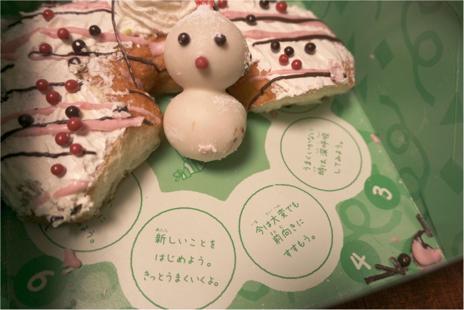 """《ミスドのクリスマス♪》みんなでシェアできる直径18㎝の""""ビッグドーナッツ""""がボリューミーで可愛い♡_5"""