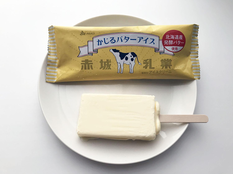 「かじるバターアイス」のパッケージと中身