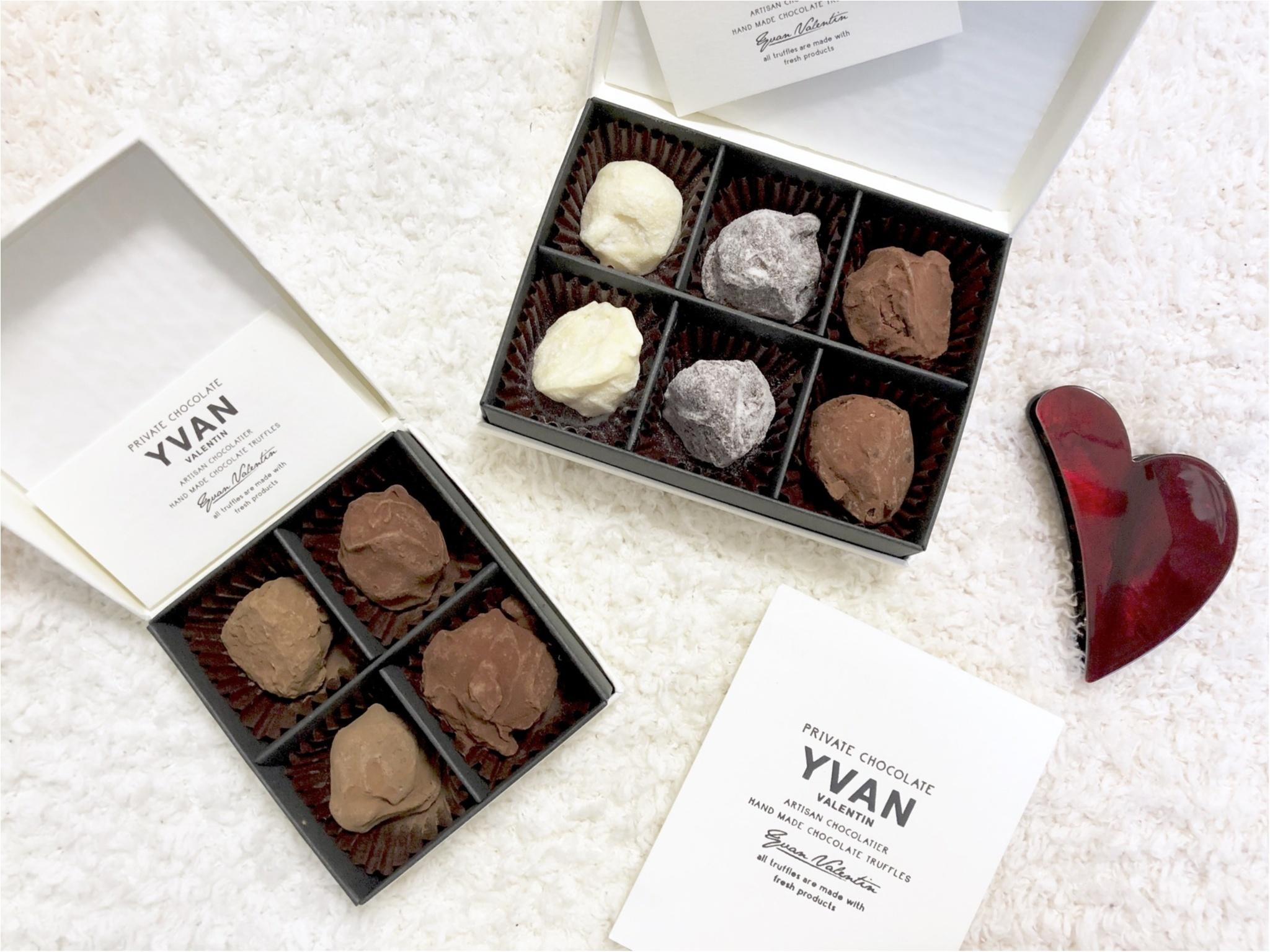 """《この週末がラストチャンス⁈》今年のバレンタインは""""幻のチョコ""""【YVAN】をゲットしました❤️_2"""