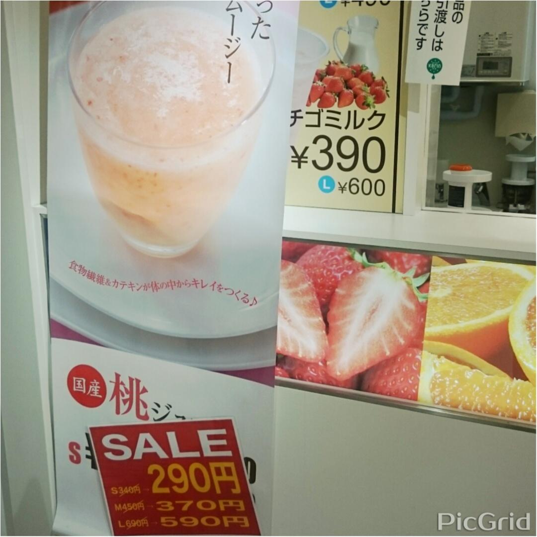 ☆極上フルーツ搾りたて フルーツバーAOKIのメロンジュース☆_3