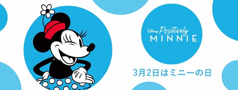 新コレクションのミニーマウスの写真