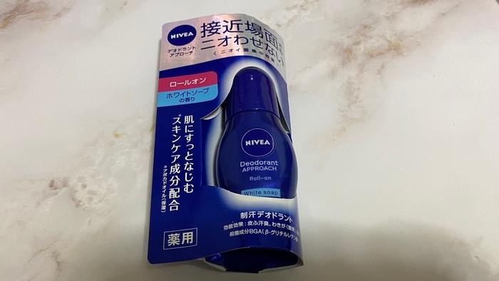 【美容系サブスク】BLOOMBOX(ブルームボックス)6月分レポ♥_3