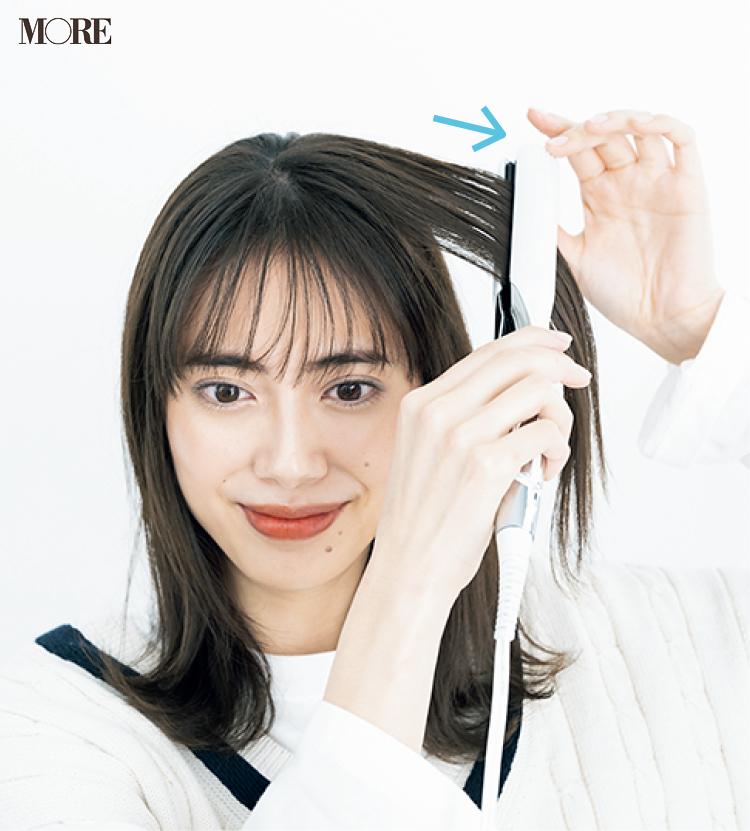 ストレートアイロンでシンプル外はねヘアをつくるプロセス3