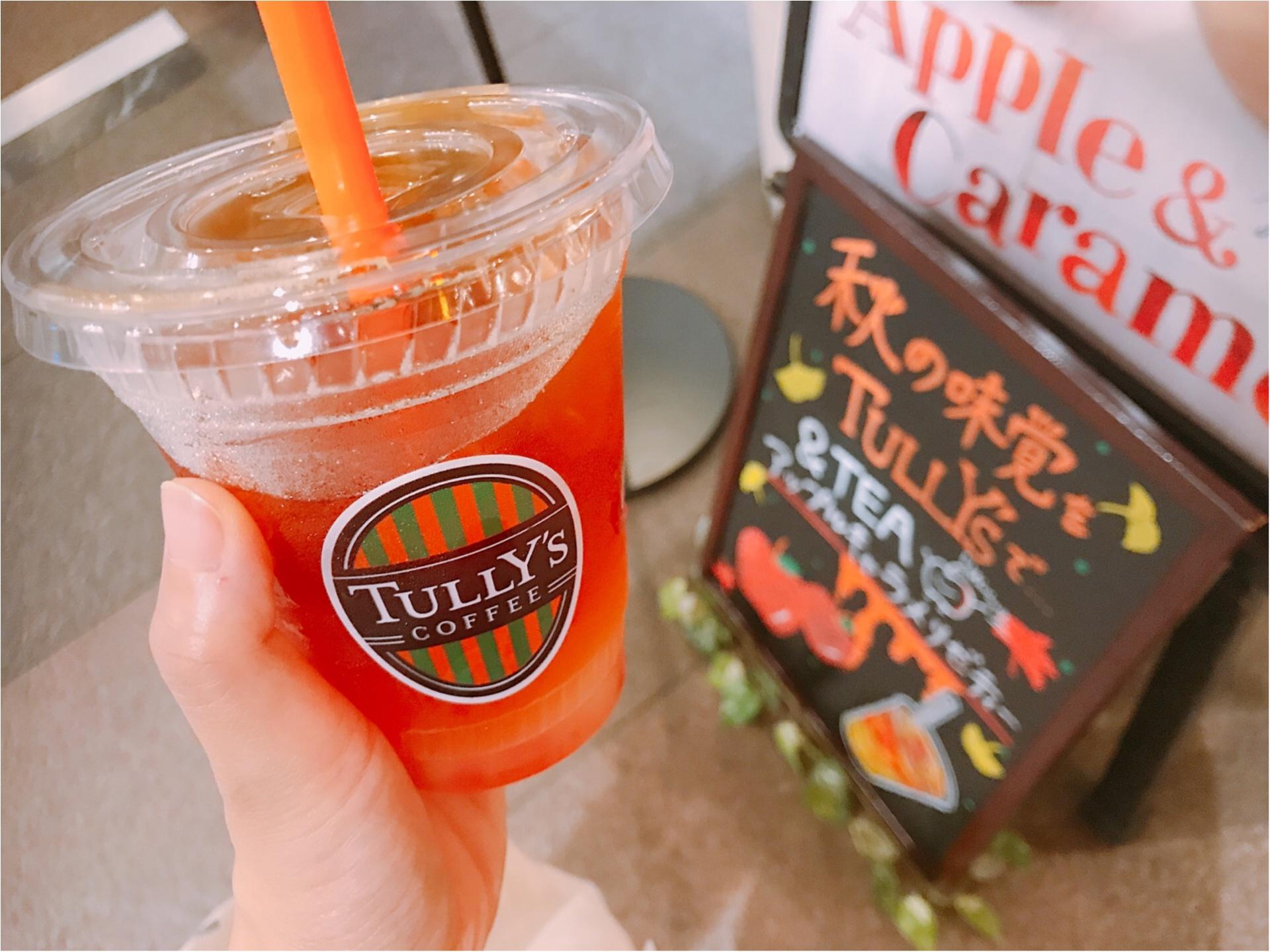 【Tully's】秋の新作★「ハロウィン菓子」をモチーフにしたドリンクが美味♡_1