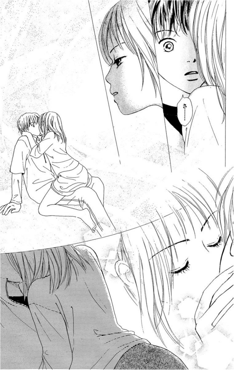 """『隣りのタカシちゃん。』で「惚れたら負け」を学びました(笑)【ライターみかりんの""""青春プレイバック!Part2""""オススメ少女マンガ】_1_20"""