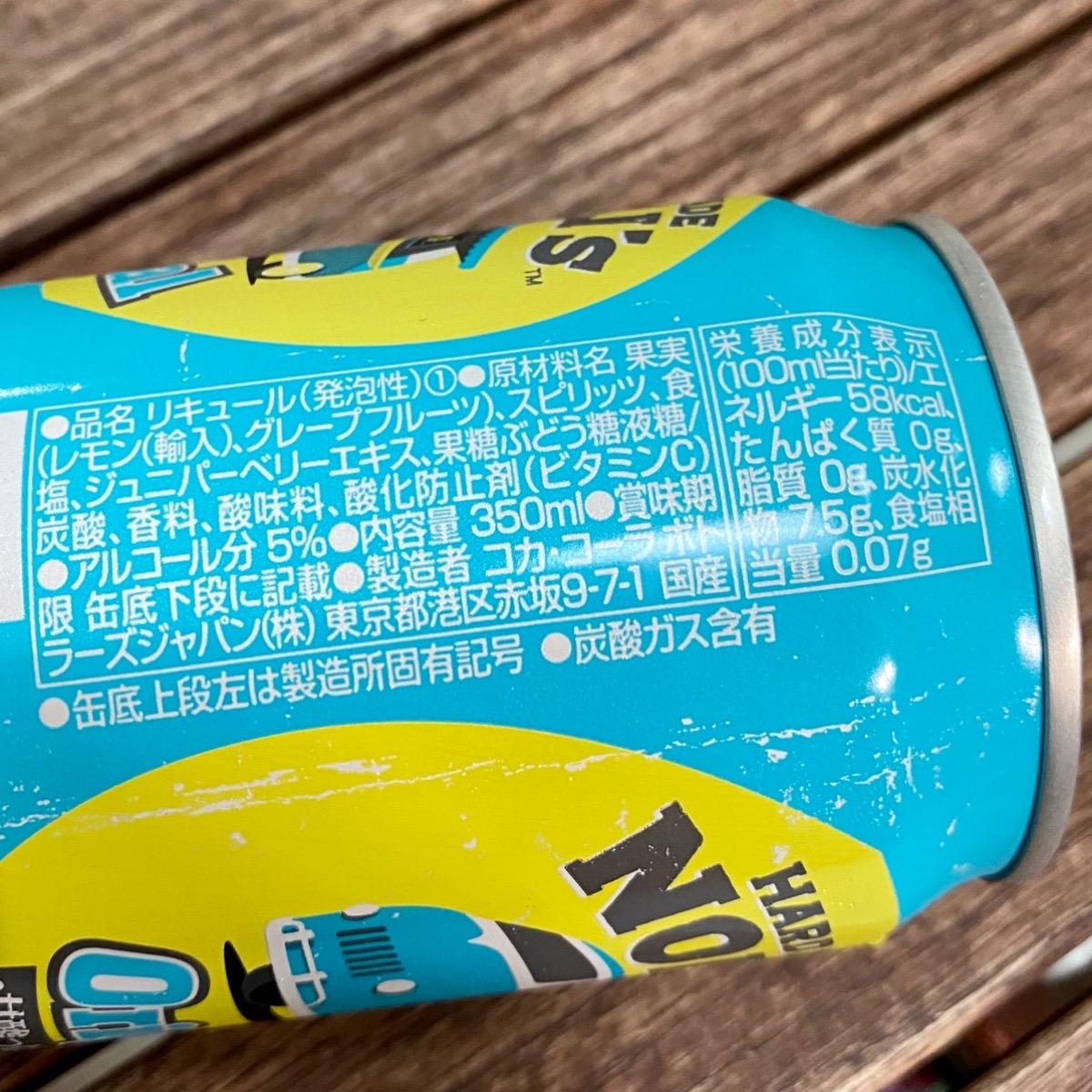 ノメルズ NOMEL's ハードレモネード 日本コカコーラ 新ブランド レモン お酒 おいしい 原材料
