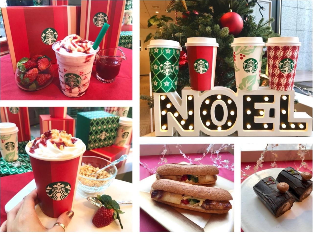 スタバ【新作試飲レポ】! 「クリスマス ストロベリー ケーキ フラペチーノ」他で、高まるクリスマス気分♡_7