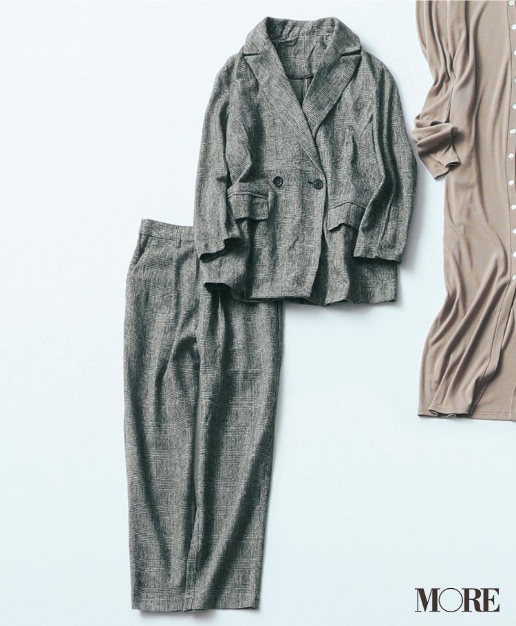 ファッション(レディース)のおすすめ通販ブランド6選 | 2019年版 | 20代後半向け_5