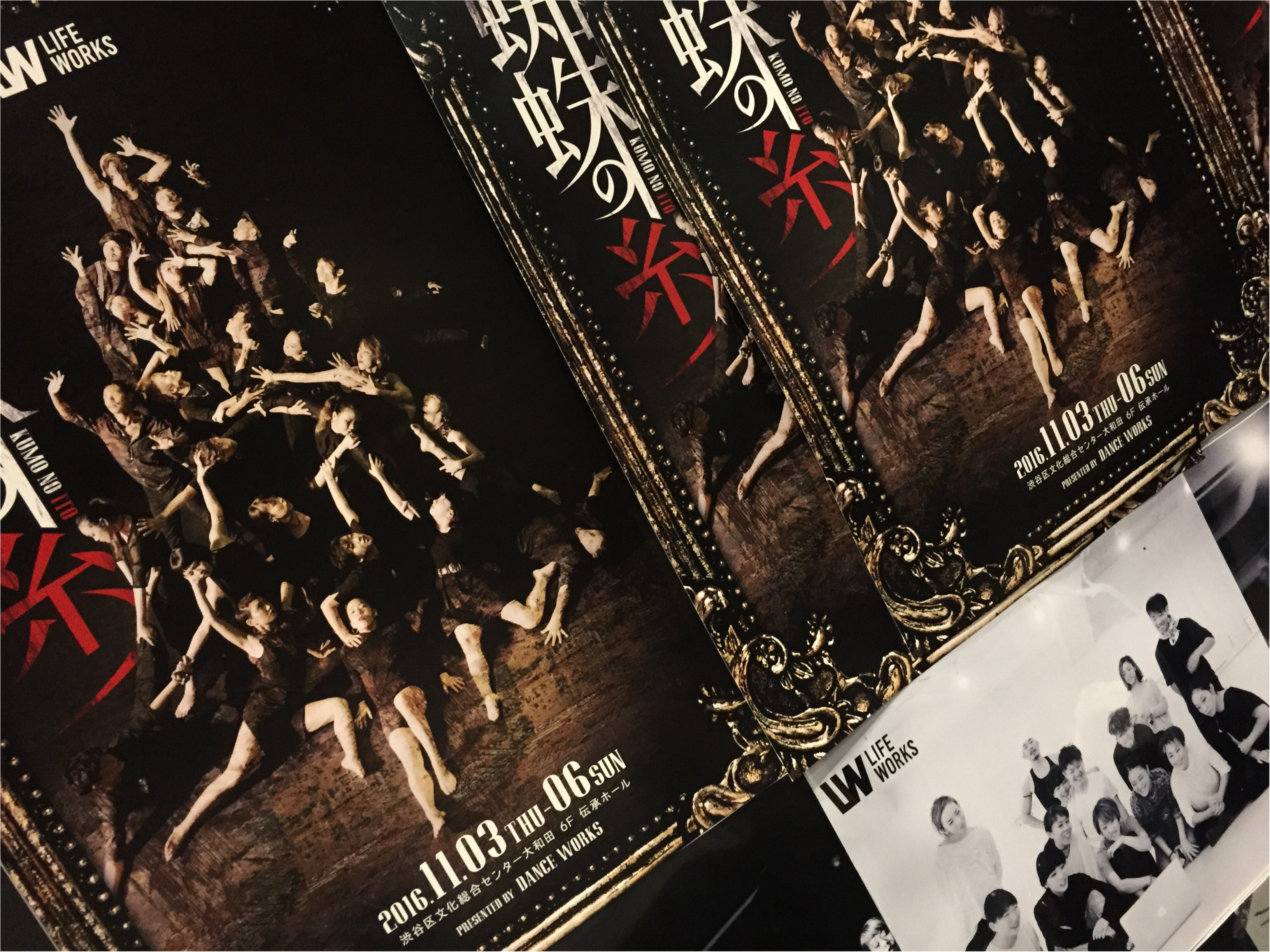 """再演決定!! """"ダンサーが主役""""の舞台を創る【LIFE WORKS vol.1 】「蜘蛛の糸」_3"""
