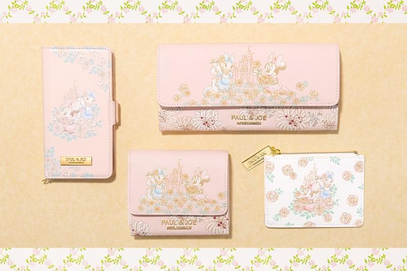 ポール&ジョーがプロデュースした東京ディズニーリゾート限定デザイン。財布、スマホーケース、定期入れ