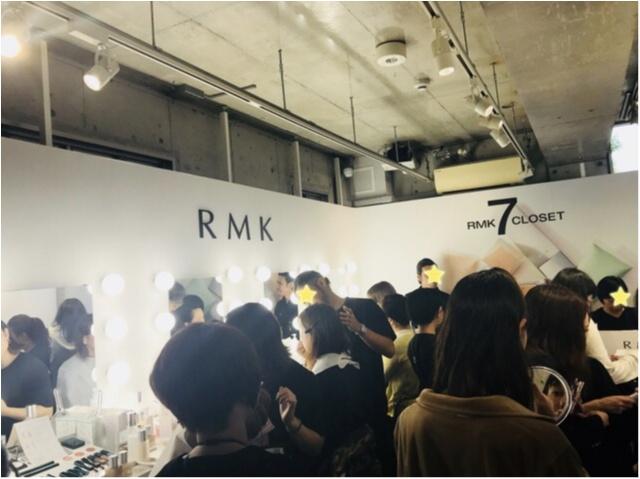 【RMK】行かないと損!下地&ファンデ全11種貰えるポップアップストア開催中♡_3