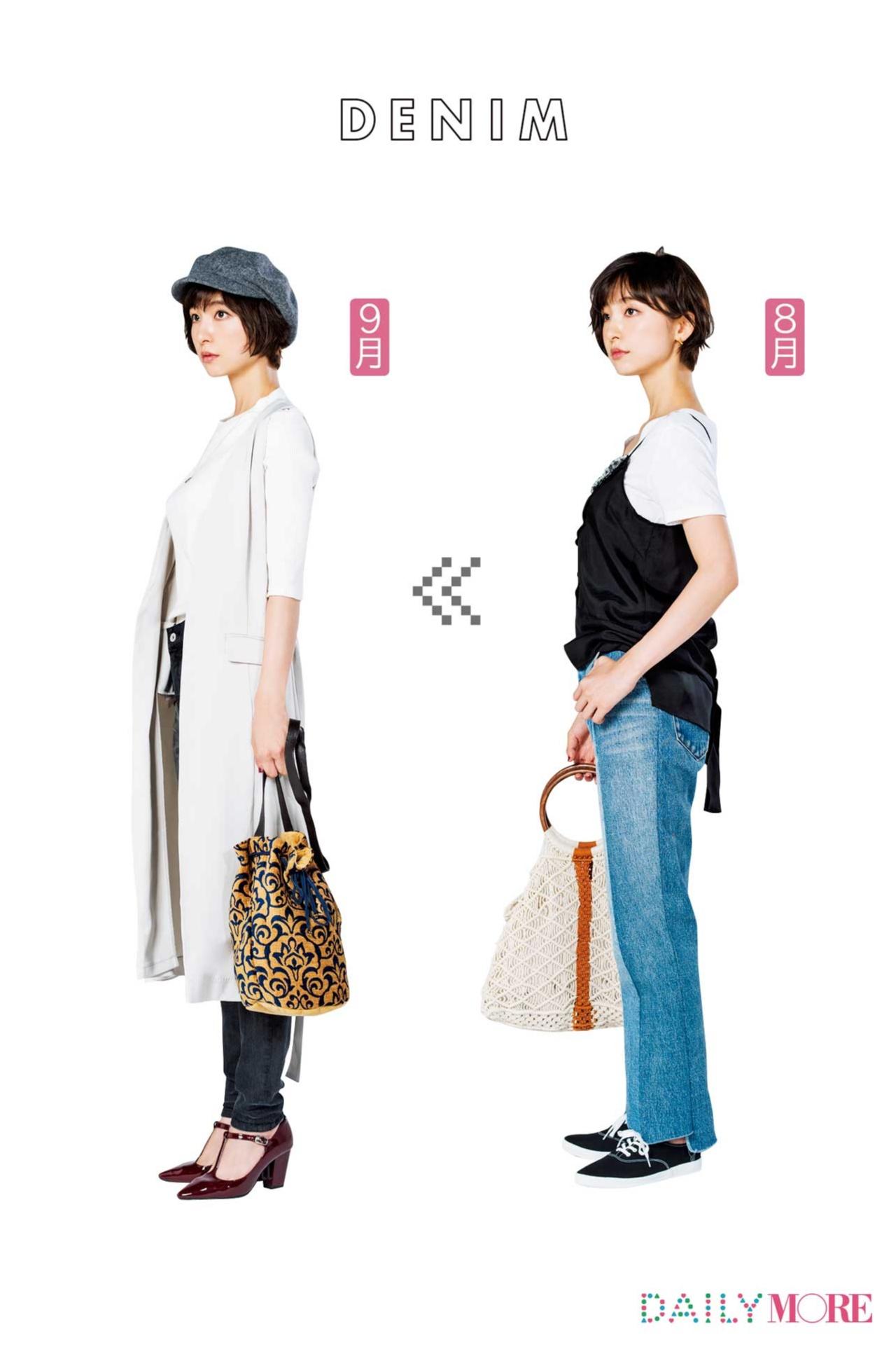 【麻里子が実証、劇的Before→After】9月になったら、ぺたんこ靴からチャンキーヒールへチェンジ! _1