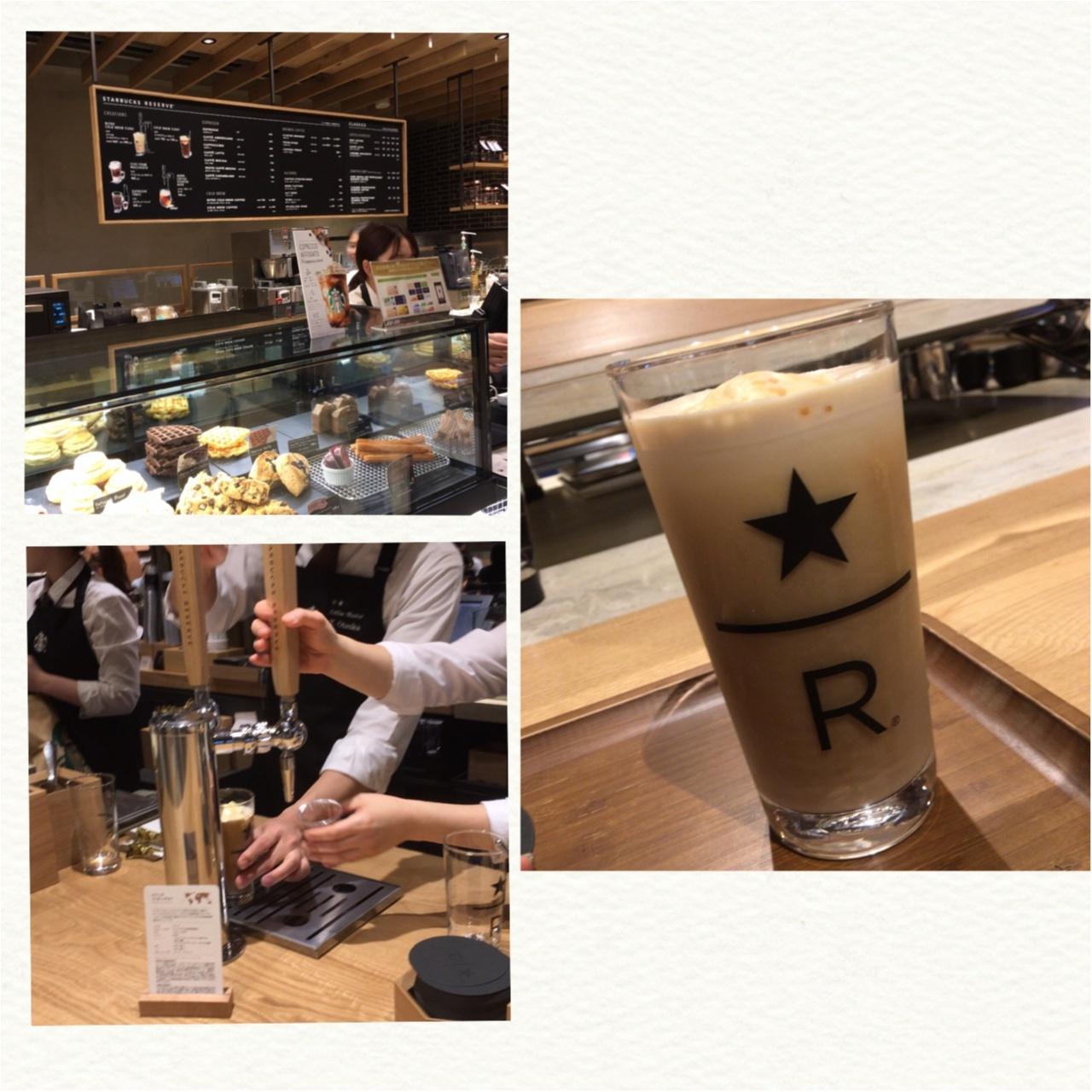 <全国5店舗限定>スタバ流まろやかコーヒーフロート♡ナイトロ コールドブリュー フロートおいしすぎる!♡_2