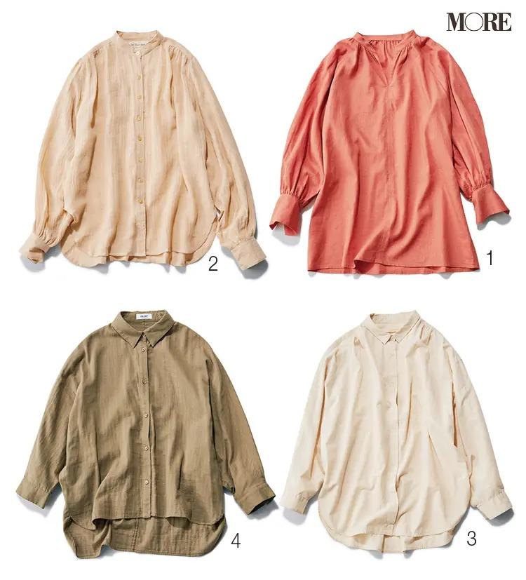 ナチュラルタイプに似合うN.、スローブイエナ、アールジュビリー、ハウントのシャツ