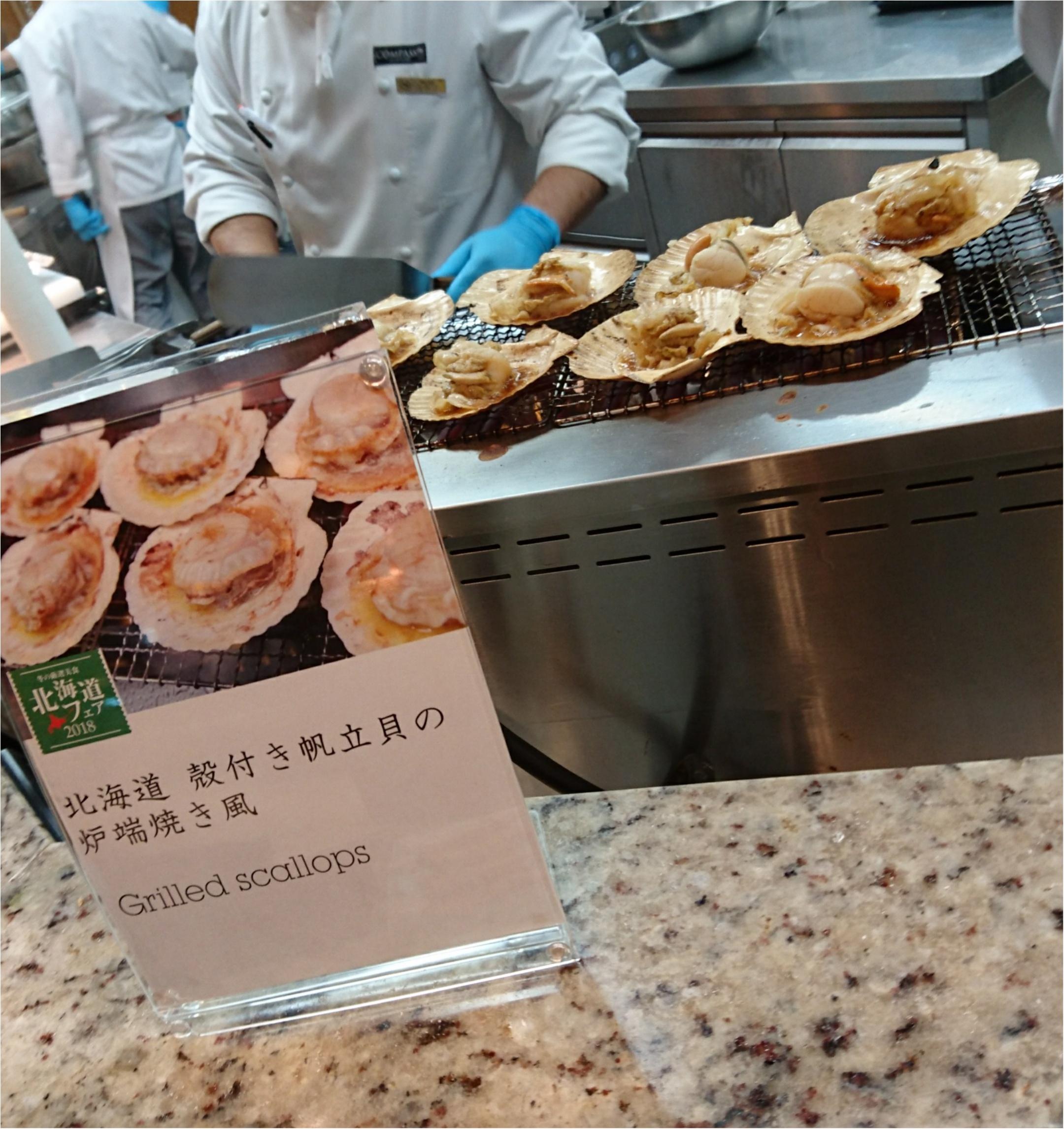 【ランチビュッフェ】おいしいものがたくさんの北海道フェアで大満足(〃ω〃)!_2