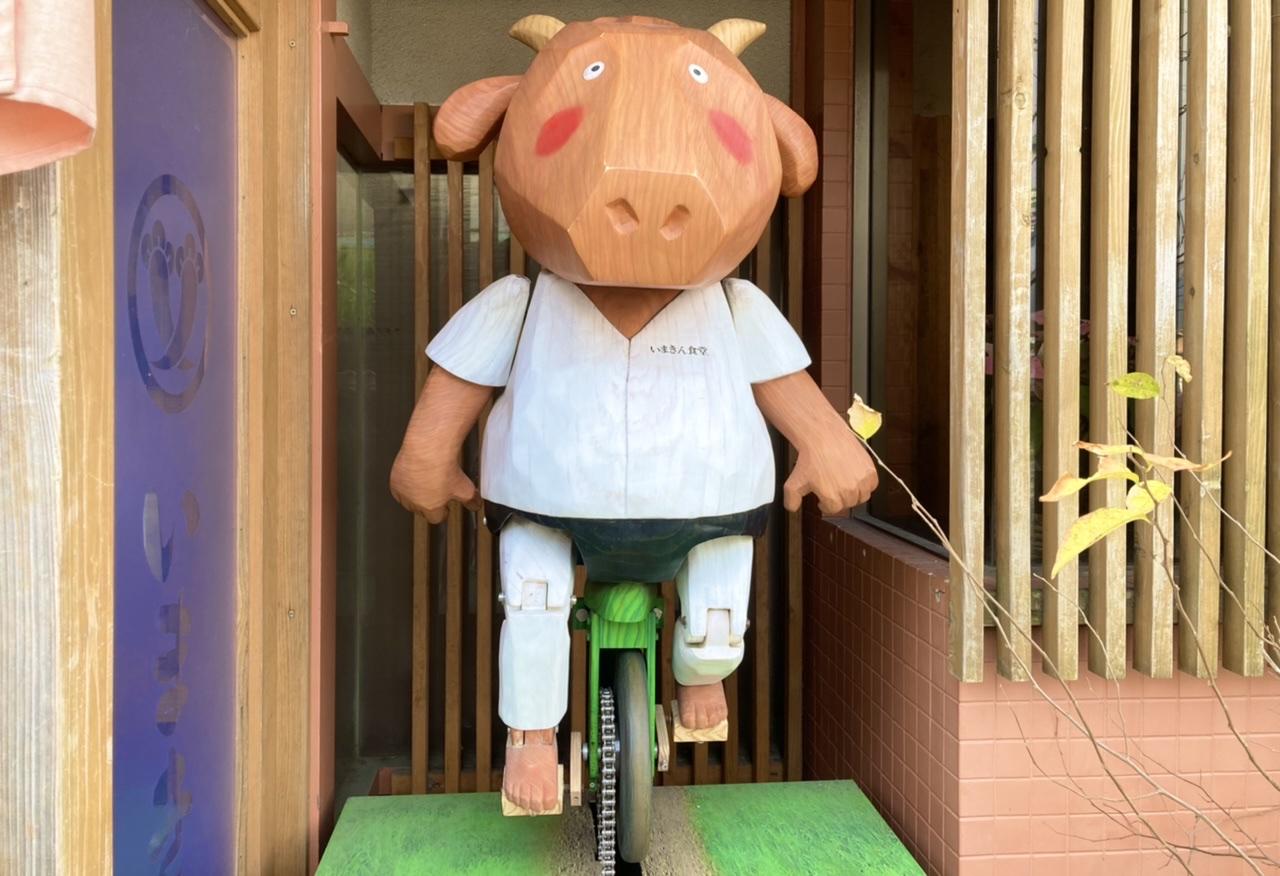 【3時間待ち】【熊本名物】あか牛丼を食べてきました!_4