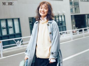 【新連載スタート】内田理央主演「春アウター主役コーデ」着回し1日目