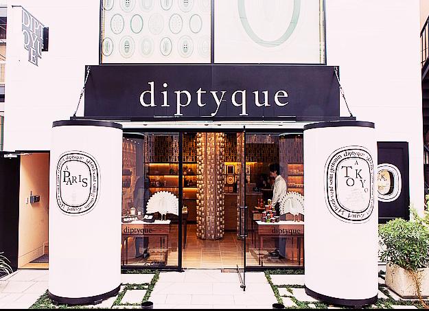 ふわっと香る上品なフレグランス「diptyque」を身に纏うとモテ期が到来⁉︎お洒落な大人女子が持つ香水♡♡_1