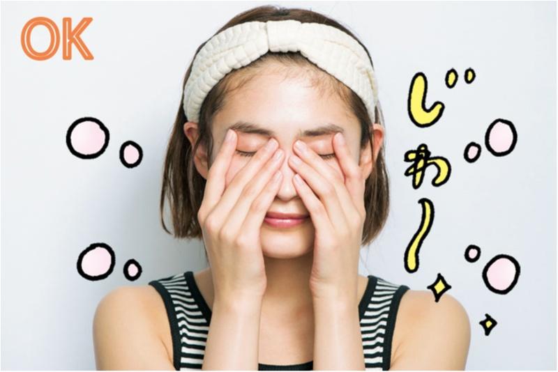 大人のニキビケア特集 - ニキビ対策におすすめの食生活、化粧水や洗顔アイテムまとめ_27