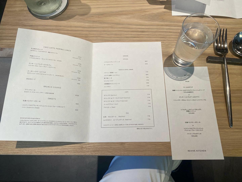【青山】THREEのベジタリアンレストランでお洒落料理を堪能_3
